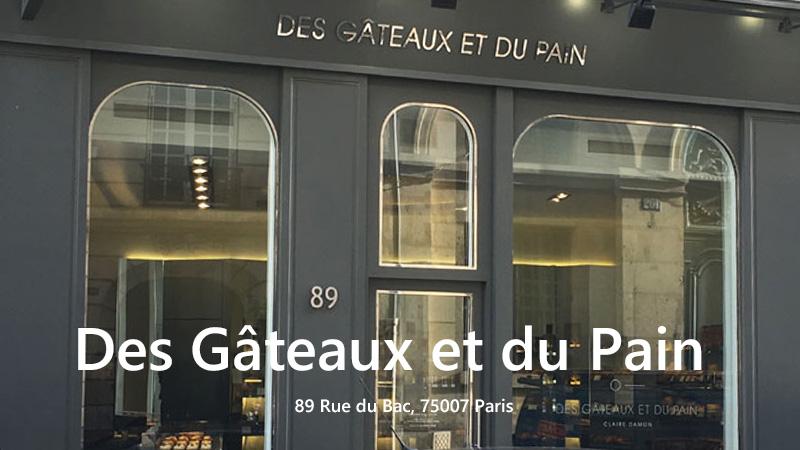 Des Gâteaux et du Pain Paris Bakery