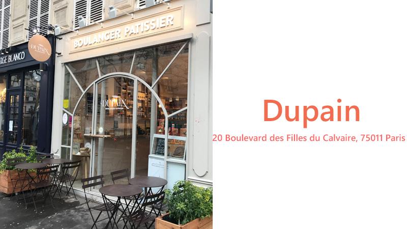 Dupain paris bakery