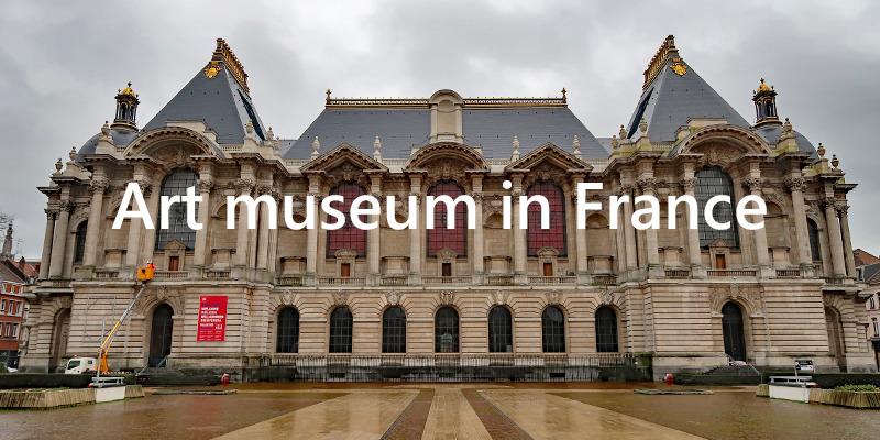 美術館 フランス