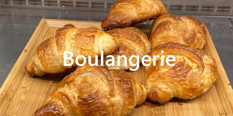絶対食べたい パリのパン屋さん