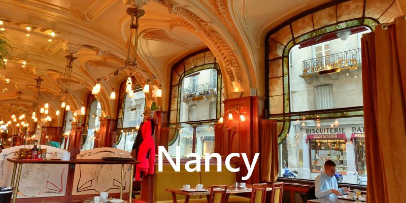 パリから日帰り ナンシー