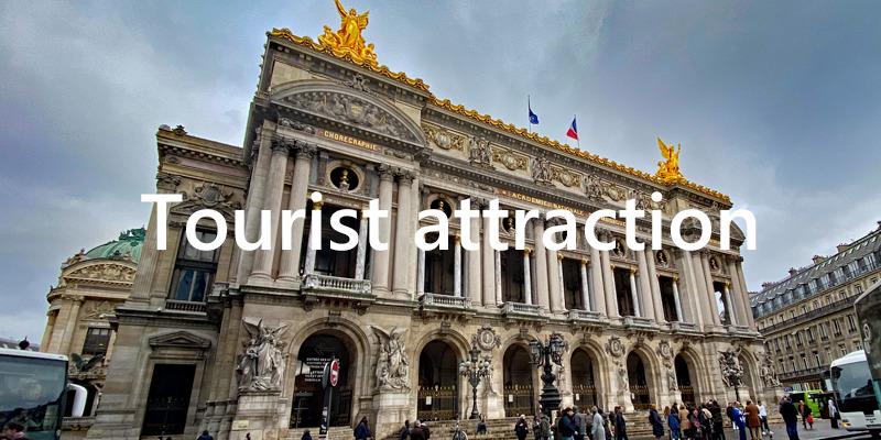 パリで見るべきお勧めスポットをご紹介